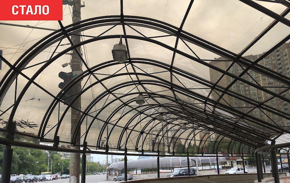 На столичном Виноградаре заменили аварийное накрытие над переходом