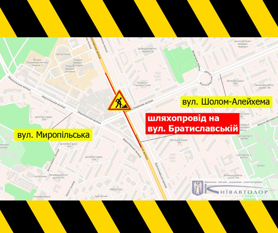 У Києві до жовтня частково обмежили рух на одному з шляхопроводів