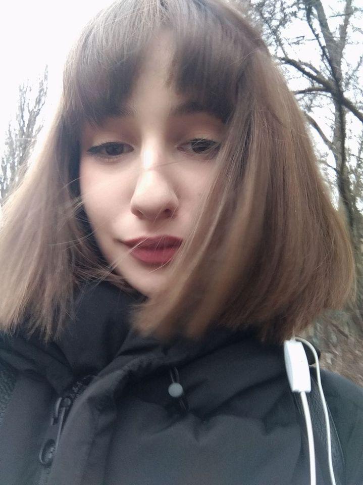 В Киеве третий день ищут 17-летнюю девушку