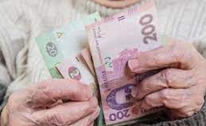 Как получить пенсию 10 тыс пенсионные вклады в иваново
