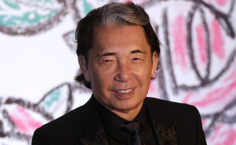 Личные вещи легендарного Кэндзо Такады продали с молотка