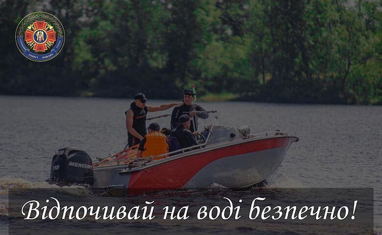 В Днепровском районе Киева в водоеме обнаружено тело мужчины