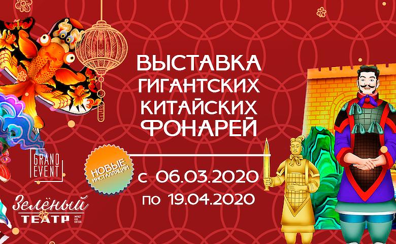 В Одессе пройдет шоу световых инсталляций